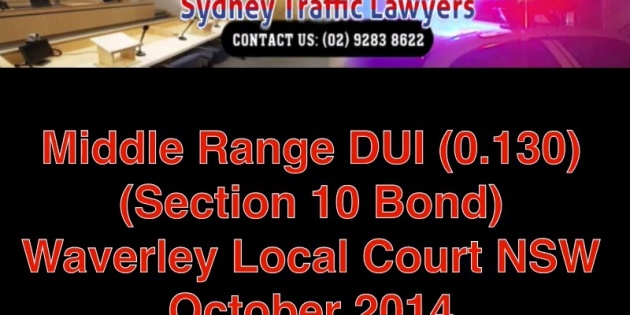 Waverley Drink Driving Lawyers Section 10 Bond